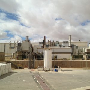 Nuqul Tissue (Jordan): Energy Efficiency Audits At Two Paper Mills