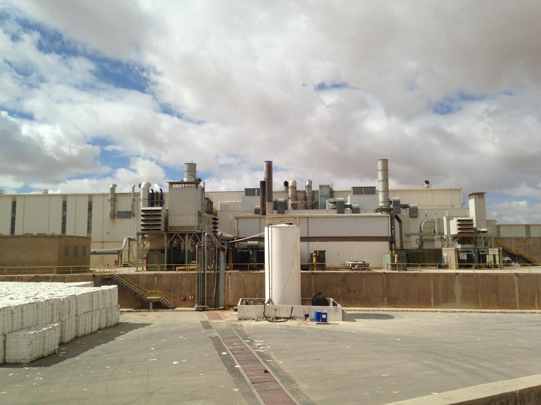 Nuqul Tissue (Jordanien): Energieeffizienzaudit Im Zellstoffwerk